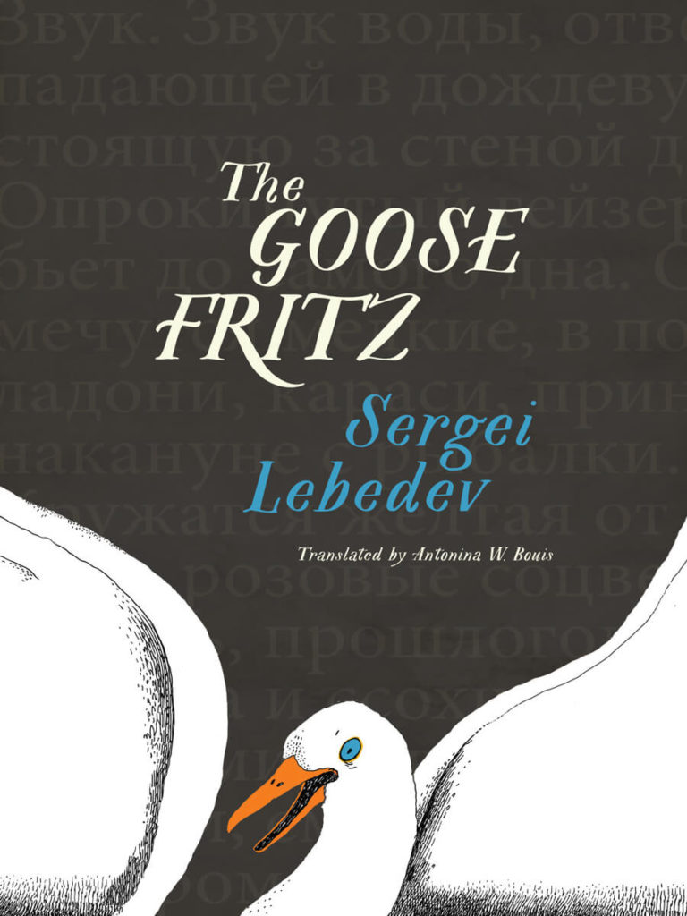 the-goose-fritz