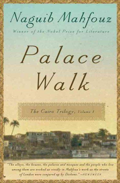 palace-walk